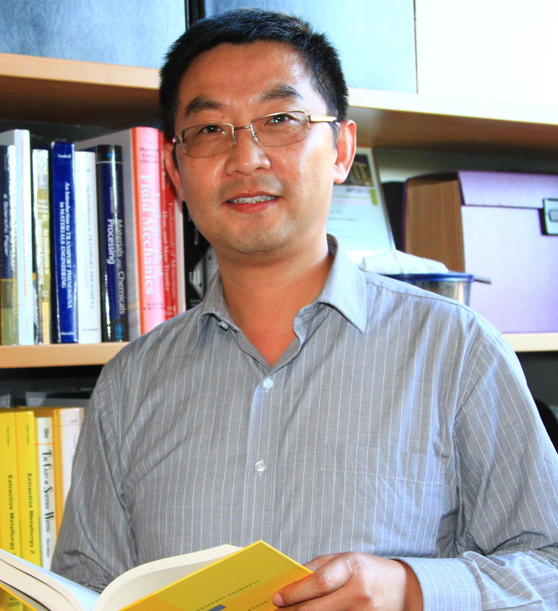 Associate Professor Runyu   Yang